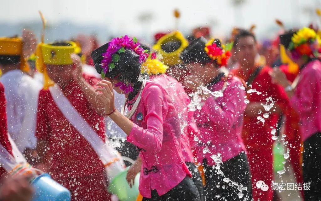 德宏国际泼水狂欢节4月11日开始