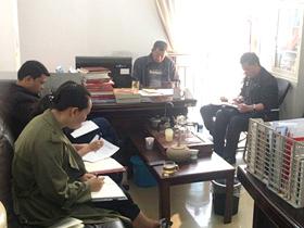 临沧市临翔区民族宗教局专题研究民族宗教领域意识形态工作