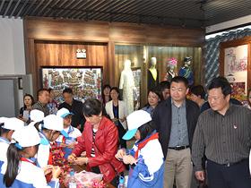 昆明市呈贡区民族文化艺术交流展示中心揭牌