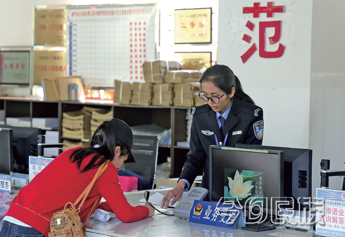 """新平县公安局:上门搞服务,打好""""亲情牌"""""""