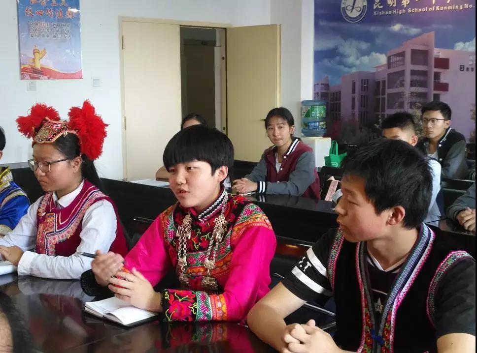 昆一中西山学校召开少数民族师生代表座谈会