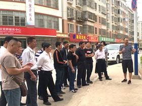 漾濞县平坡镇高发村到红塔区玉龙社区考察交流创建工作