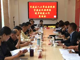 人大代表调研昆明市官渡区民族团结进步创建工作