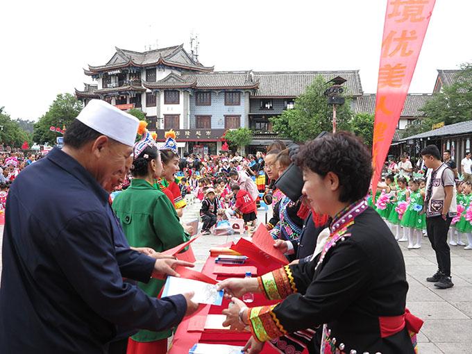 楚雄市开展民族团结宣传教育创建日活动