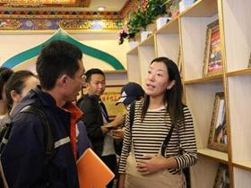 西藏河坝林社区:各民族亲如一家