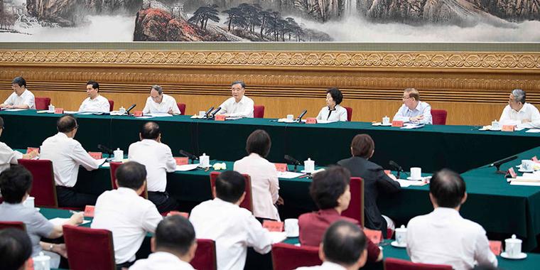 庆祝新中国成立70周年,共话民族工作创新与发展!(下)