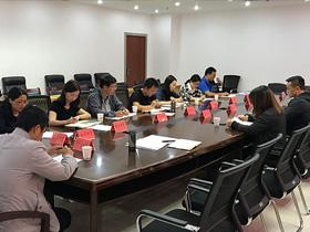 昆明市盘龙区召开民族宗教团结稳定形势研判会议