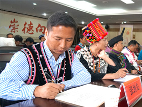 庆祝中华人民共和国成立70周年云南各少数民族代表座谈会在昆举行