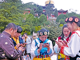迪庆独克宗古城:多民族和谐共生