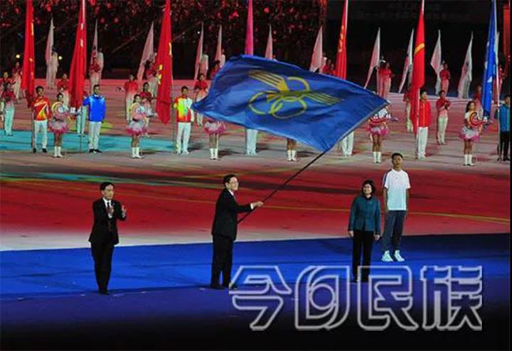 第十一届全国民族运动会闭幕 云南代表团满载而归