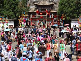 云南民族村:在欢乐中传承民族文化