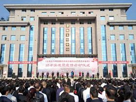 《云南省寻甸回族彝族自治县民族团结进步条例》正式颁布实施