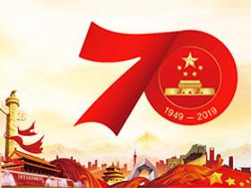 庆祝新中国成立70周年,云南城市民族工作巡礼