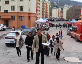 永善县红光新区安置点1.3万人喜迁新居
