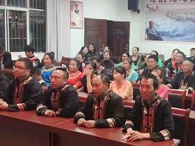 临沧市临翔区各族干部群众积极收看电视剧《都是一家人》