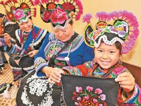 永仁:多元化保护少数民族文化