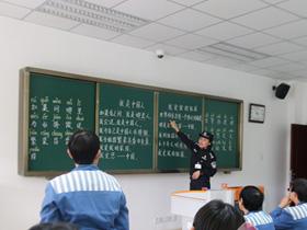 云南省小龙潭监狱:高墙内绽放民族团结进步之花