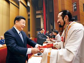 铸牢中华民族共同体意识——学习贯彻习近平总书记在全国民族团结进步表彰大会上的讲话精神