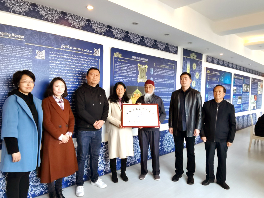 昆明市首个宗教场所流动图书点在永宁清真寺揭牌