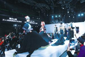 丝路云裳·民族服装服饰设计大赛决赛主题秀上演
