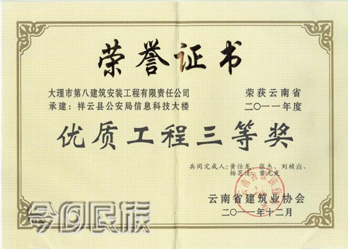 """""""老邪""""黄仕龙:从农民到""""双料""""专家"""