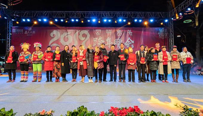楚雄市彝人古镇举行第十四届民族团结运动会