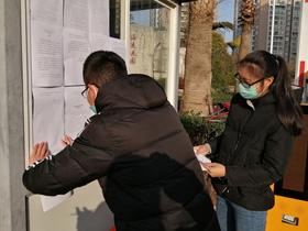 昆明市欣景社区齐心协力打好疫情防控阻击战