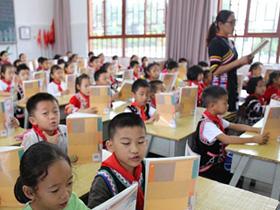 散杂居边疆城市民族团结进学校的实践——以牡丹江市为例