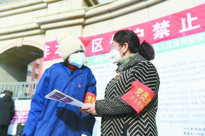 青海西宁:民族团结一家亲同心协力抗疫情