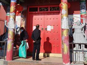昆明市西山区突出重点强化巡查 确保宗教领域疫情防控不松劲
