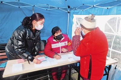完善服务体系 提高治理能力——社区疫情防控的杭州实践