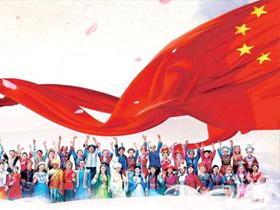 铸牢中华民族共同体意识的社会结构视角