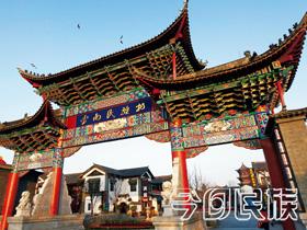云南民族村里的文化传承