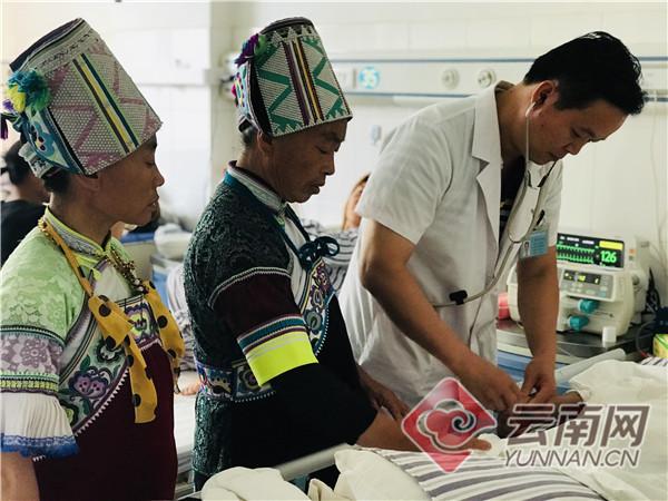 文山州人民医院:唱响民族团结进步示范创建之歌