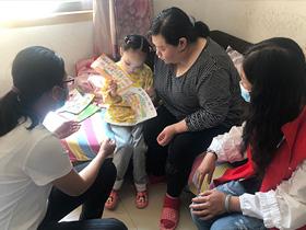 """昆明市东骧社区""""党建+""""助力爱心传温情"""