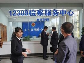 漾濞县检察院:立足职能维护民族团结