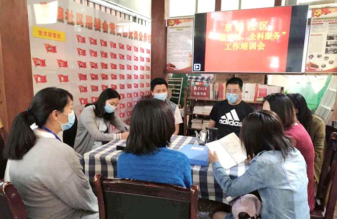 """昆明市东骧社区:打通居民办事""""最后一公里"""""""