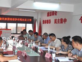 昆明市呈贡区人大常委会视察民族团结进步示范社区工作