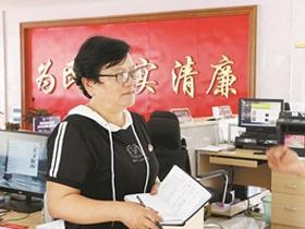 """陈丽:社区""""领头雁"""" 居民""""主心骨"""""""