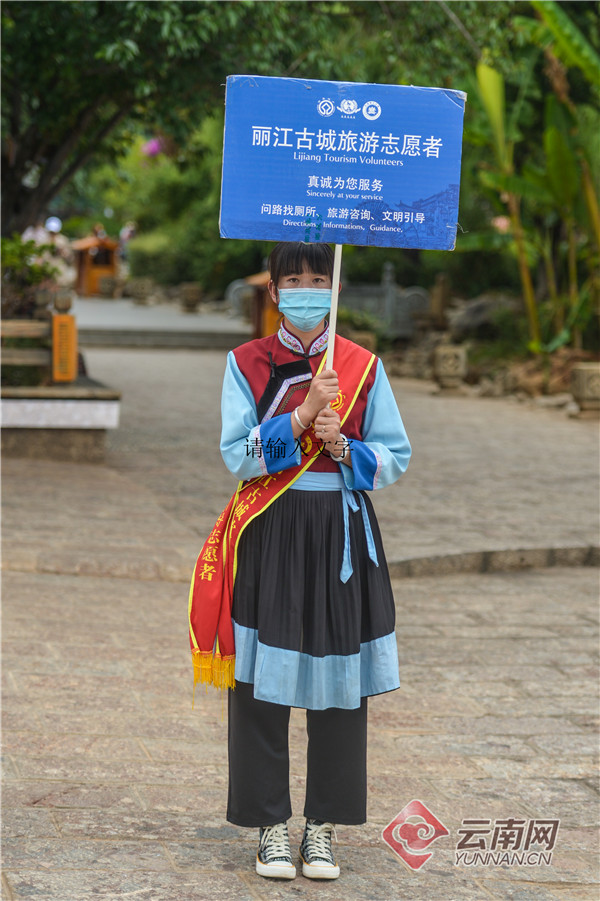 """丽江""""彩虹""""志愿队:让古城更美"""
