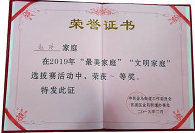 """白族大姐赵玲: 从双手呵护""""小家""""到欢歌舞动""""大家"""""""