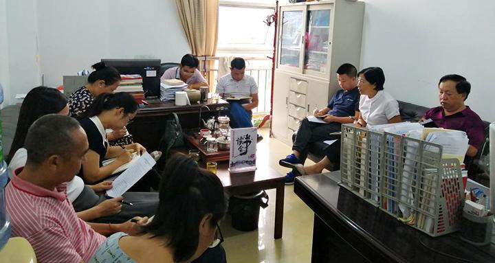 """临沧市临翔区民族宗教局开展""""民族团结进步创建工作""""读书会活动"""