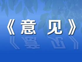 昆明市西山区出台《意见》进一步铸牢中华民族共同体意识