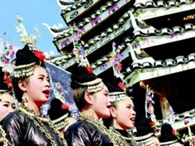 贵州扎实推进民族团结进步繁荣发展示范区建设