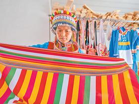 腾冲市:让各民族的日子更幸福