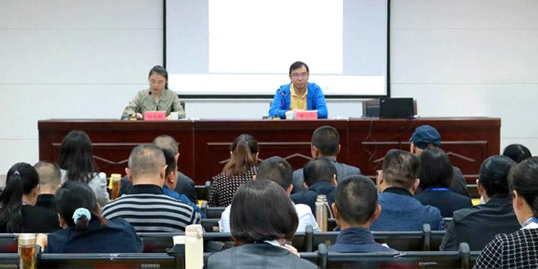省委组织部和省民族宗教委联合举办城市民族工作专题培训班开班