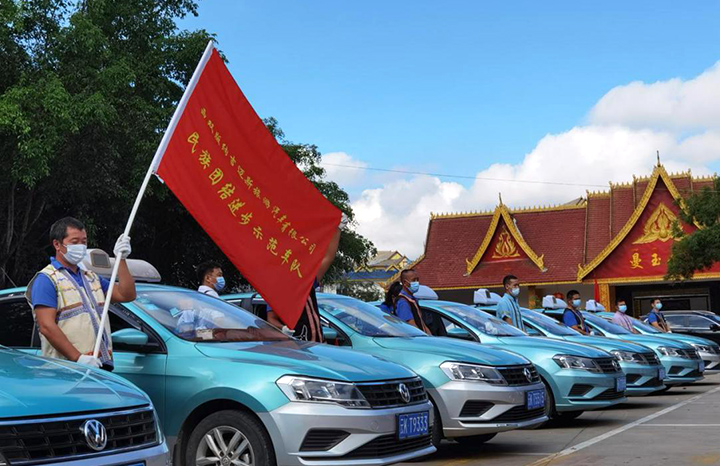西双版纳州民族团结进步示范车队投入运营