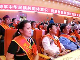 """怒江州表彰""""创建国家级民族团结进步示范州""""先进集体及个人"""