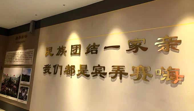 """普洱学院""""民族团结博物馆""""惊艳亮相"""