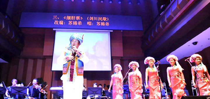 白族歌唱家苏锦弟经典歌曲将在昆明唱响